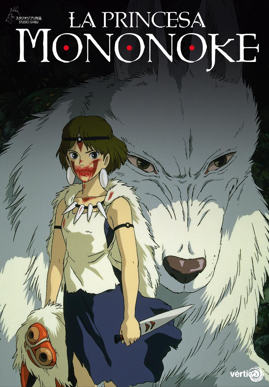 El Cine de Animación Japonés - Página 4 Immg